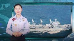《提問發言人》第1期:國產航母鐵定4月下水?