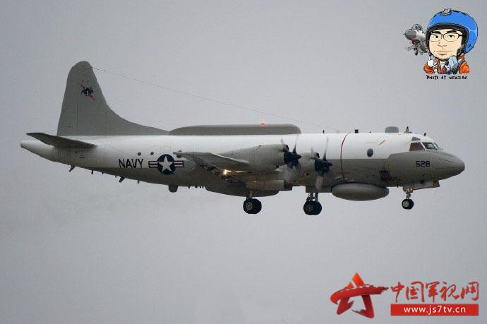 王维es-3飞机81192第1海上巡逻空中侦察电子战中队
