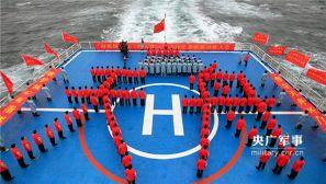 远望7号船:向祖国再见 请祖国放心