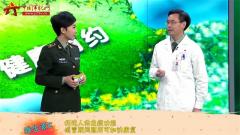 【健康有約】感冒期間服用維生素C有療效