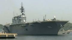 """日本""""准航母""""""""出云""""号首次为美军舰提供武装护航"""