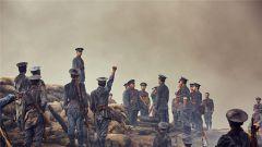 《建军大业》首款预告场面震撼 群星浴血战斗挽救革命