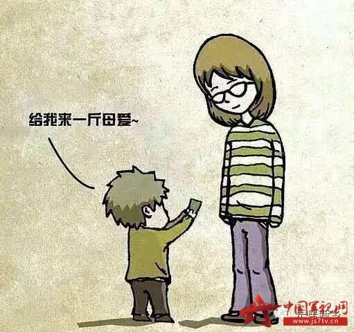 卡通妈妈短发正面头像