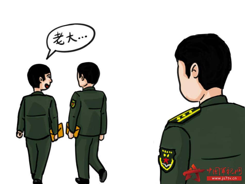 """原创漫画:在部队里,你""""熊抱""""过领导吗"""