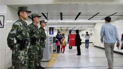 武警沈阳支队严密组织地铁站巡逻防控任务