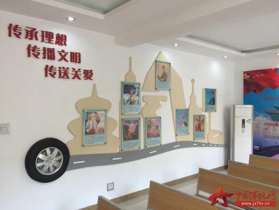 幼儿园主题墙以汽车为主图片大全
