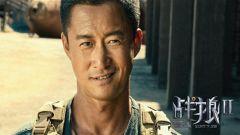 军事题材杀入电影市场 年轻观众也有英雄情怀