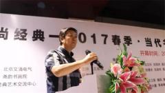 当代书画名家卿建中作品展在北京隆重开幕