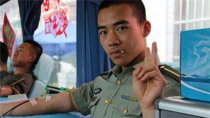无偿献血活动:国防科大兵哥献血记