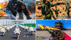 """武警部队强军海报:我们是人民的""""钢铁长城"""""""