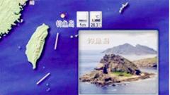 """日本議員妄求對播放釣魚島天氣預報以示""""主權"""""""