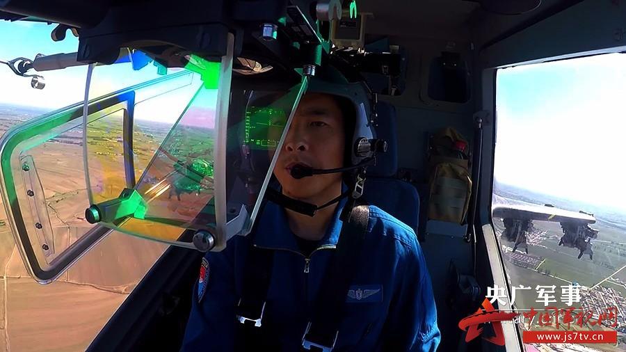 威武霸气:空降兵某直升机团实弹射击训练 2017-06-15 - TLG1955 - TLG1955