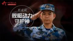20170626《军旅人生》彭庭献:舰艇动力守护神