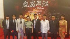 英雄史诗巨片《血战湘江》明起全国院线公映
