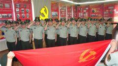 武警吉林省总队医院组织官兵参观红色教育基地