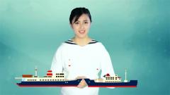 《军事嘚吧》海上军舰相遇礼节居然这样!