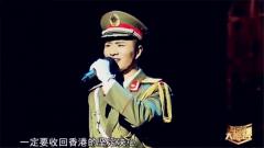 """20170708《军营大舞台》""""香江卫士""""特别节目"""
