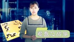 《军事嘚吧》:人工智能代替指挥员指挥作战吗?