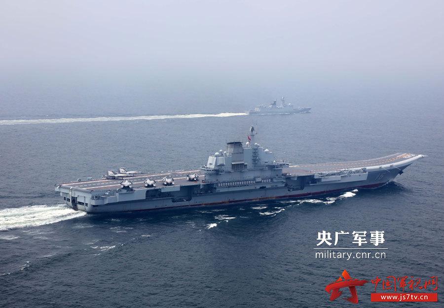 海军航母编队开展编队协同训练 - 中国军视网
