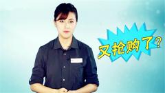 """《军事嘚吧》:韩国免税店走出了""""萨德""""困境?"""