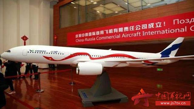 设计了飞机理论外形的3d模型,制造了机翼模型,并对客机所有性能的计算