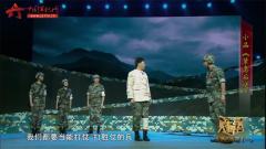 20170722《军营大舞台》火热的军营(一)
