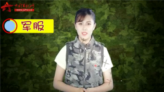 """《军事嘚吧》国内外的军服""""整容史""""原来是这样的"""