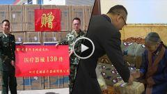 西藏退伍老兵:连续五年上阿里感恩部队献爱心