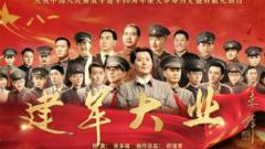 电视剧《建军大业》 即将在中央一套黄金档播出