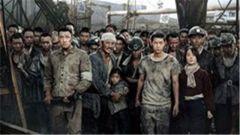 韩国影片《军舰岛》首映 揭开日本强征劳工的血泪史