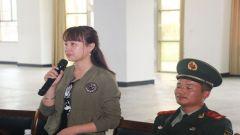 武警西藏总队保障基地组织军嫂举行座谈会