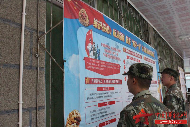 图片5:张贴宣传海报,让官兵了解主题教育主要内容