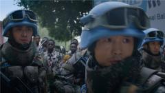 抢先看!中国首部维和题材电影《中国蓝盔》
