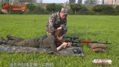 20170805《军事科技》中国枪②狙击步枪