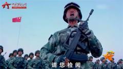 20170805《军营大舞台》慰问阅兵部队文艺演出