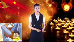 《军事嘚吧》:四川挺住 新疆挺住 人民子弟兵在