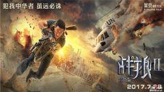 """《战狼2》里的中国""""智造"""",你知多少"""