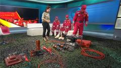论兵·中国国际救援队救灾装备亮相!机器人也能救灾?