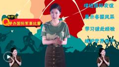 《军事嘚吧》:国际军事比赛中国赢了这么多,牛不牛