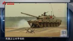 20170813《防务新观察》中国装备自信亮相