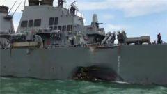 美麥凱恩號與商船相撞 曾擅闖南海美濟礁12海里