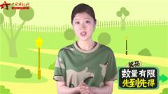 《军事嘚吧》中国军视网送福利啦 获奖方式在这里