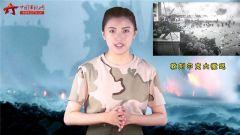 《军事嘚吧》:《敦刻尔克》上映 真实的战争你了解么