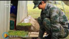 2017年9月8日《军事纪实》女炮班高原驻训记
