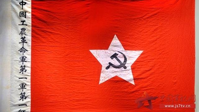 革命军旗简笔画