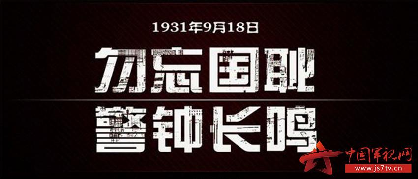 奥门新浦京8867 1