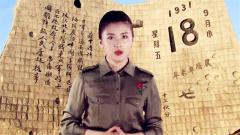《军事嘚吧》:仇恨无法强国 唯有自强拼搏
