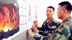 【军视光影】青春如画:贴在墙上 记在心里