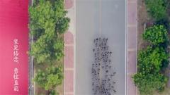 【军视光影】毕业季:不一样的交通兵