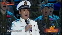 20170923《军营大舞台》军歌嘹亮颂祖国
